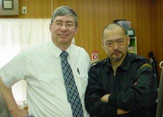 29 Ushiro 2014.jpg