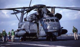 h53 helicpter.jpg
