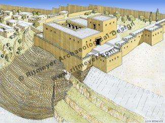 King David's Palace in jerusalem.jpg